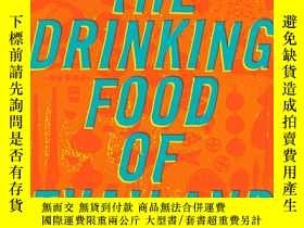 二手書博民逛書店Pok罕見Pok The Drinking Food of Th