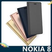NOKIA 8 融洽系列保護套 皮質側翻皮套 肌膚手感 隱形磁吸 支架 插卡 手機套 手機殼 諾基亞