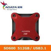 【綠蔭-免運】ADATA威剛 SD600 512GB(紅) USB3.1 外接式SSD行動硬碟