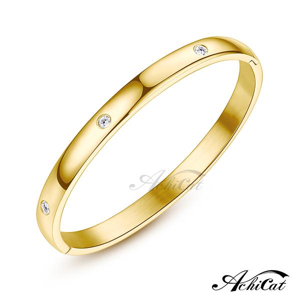 AchiCat情侶手環刻字情人節推薦 白鋼對手環 點綴戀情 金色/單個價格 B8069