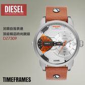 【人文行旅】DIESEL | DZ7309 精品時尚男錶 TimeFRAMEs 另類作風 46mm 霸氣大錶徑