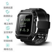 Apple Watch 運動型錶帶 錶框 Watch通用 iWatch2/1 錶帶矽膠 蘋果手錶帶 保護殼 TPU一體