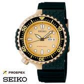 SEIKO PROSPEX 金框水鬼復刻膠帶潛水錶 43mm 7N36-0AH0Y SBEE002J 公司貨   名人鐘錶