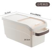 米桶30 斤家用帶蓋防蟲防潮密封米缸加厚儲米箱推拉式20 斤裝米盒子【 出貨】