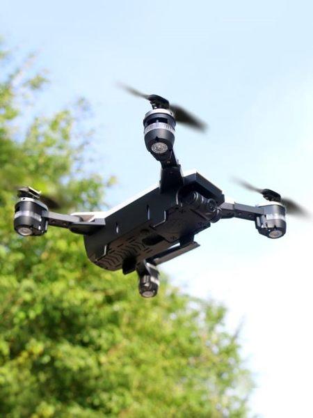 無人機高清遙控飛機四軸飛行器