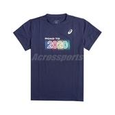 Asics 短袖T恤 2020 Olympic Tee 藍 彩色 男款 短T 東京 奧運 運動休閒【ACS】 K1200350