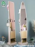 簡約全身鏡旋轉穿衣鏡落地鏡臥室立體服裝店試衣鏡女生家用長鏡子