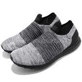 adidas 慢跑鞋 UltraBOOST Laceless 黑 灰 白 運動鞋 無鞋帶 舒適緩震 襪套式 男鞋【PUMP306】 BB6137