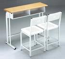 HY-Y197-3  上課桌(二人座)(單台)/補習桌/會議桌/書桌