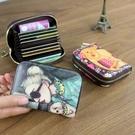 可愛卡片包韓國名片包拉鏈風琴多卡位卡包女式卡套零錢包駕駛證套