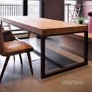實木電腦桌台式桌現代辦公桌簡約家用學習寫字台桌子臥室簡易書桌MBS 「時尚彩紅屋」