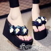 坡跟女夏時尚外穿韓版高跟人字拖鞋沙灘鞋防滑厚底涼拖 港仔會社