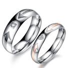 《 QBOX 》FASHION 飾品【R100N415】精緻情侶浪漫箭頭鑲鑽鈦鋼對戒指/戒環(男/女單款)