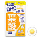 DHC葉酸(30日份)【屈臣氏】...