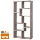 特力屋康迪仕造型隔間櫃-深木色