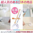 【山崎産業】小海豹 抗菌浴室風呂刷 伸縮...