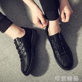 春季新款小皮鞋男士休閒鞋潮流韓版百搭青年板鞋男鞋豆豆潮鞋