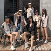 春季女裝韓版時尚百搭寬鬆復古純色格子西裝長袖開衫正裝上衣外套 时尚潮流
