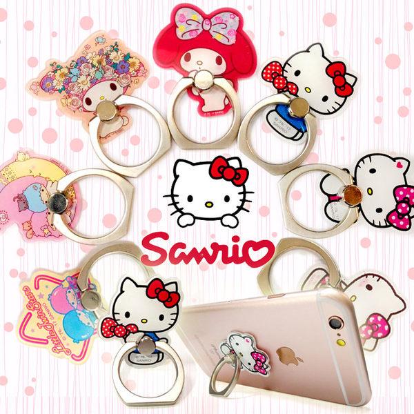 360度旋轉 三麗鷗 凱蒂貓 Hello Kitty 雙子星 KiKi LaLa 美樂蒂 Melody 造型指環支架 手機 平板 防手滑摔機