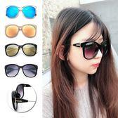 簡約時尚大框墨鏡 顯小臉太陽眼鏡 抗紫外線UV400 佩戴舒適 檢驗合格
