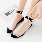 蕾絲襪 3雙 珍珠襪韓國可愛短襪船襪純棉底透氣水晶襪 此商品不接受退貨或退換