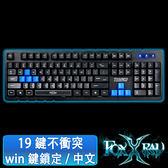 [富廉網] 【FOXXRAY】堅韌戰狐電競鍵盤 FXR-BK-20