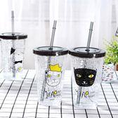 水杯 大容量創意臉貓吸管冰酷杯450ml 附贈吸管 獨特 貓咪 水瓶      【KCP027】-收納女王