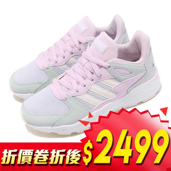 adidas 休閒慢跑鞋