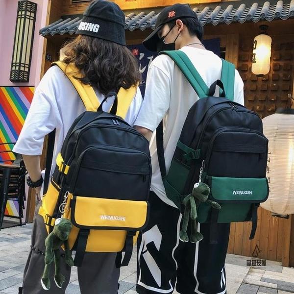 後背包時尚百搭大容量女書包男【愛物及屋】