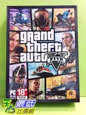 現貨 PC版 PC GAME 俠盜獵車手5 中 文版實體包GTA5 俠盜獵車手