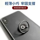 倍思 默契手機指環 手機支架 鋅合金材質 磁吸 輕薄 360旋轉 多角度