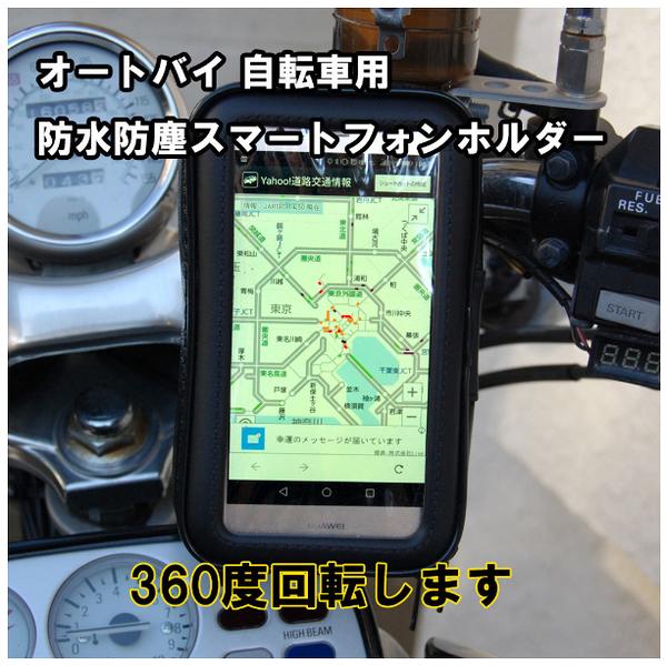 jet power gogoro2 gps導航座機車外送手機架摩托車手機座摩托車改裝導航架機車導航座手機支架車架