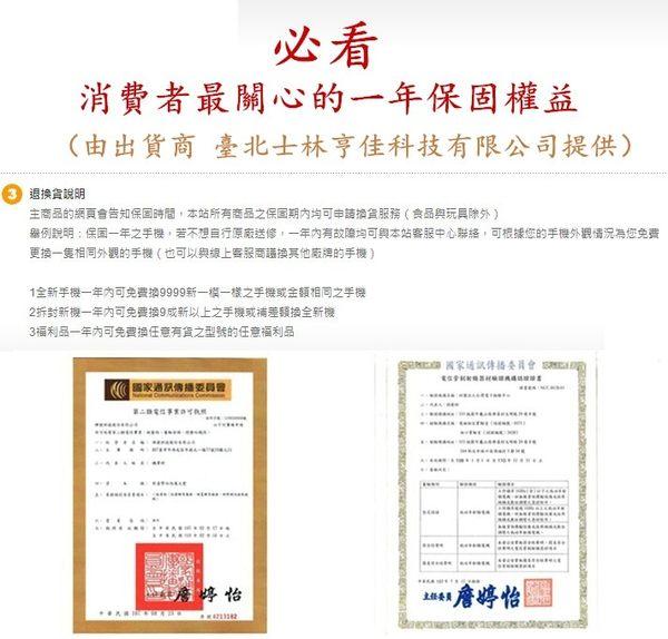 Huawei台規華為 Mate 10 6G/128G 5.9吋 雙卡雙待 AI動力散景手機 門市現貨 保固一年