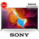 贈基本安裝 SONY 索尼 KD-55X9500H 55吋 日製 平面液晶電視 4K HDR 公貨 55X9500H
