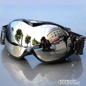 滑雪鏡 內森滑雪鏡雙層防霧大球面滑雪眼鏡戶外裝備男女鏡成人護目鏡 igo 榮耀3c