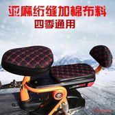 自行車坐墊套 電瓶車防曬保暖加棉坐墊套電動車座套四季通用 2色