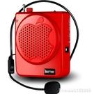 擴音器 先科擴音器教師專用無線戶外導游迷你小蜜蜂話筒耳麥腰掛便攜喇叭 星河光年