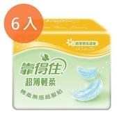 靠得住 超薄輕柔護墊 超薄香氛 14.5cm (28片)x6包入/組【康鄰超市】