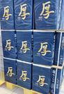 五月花 衛生紙 厚棒連續 抽取式 花紋 四層衛生紙 60抽 一串6包