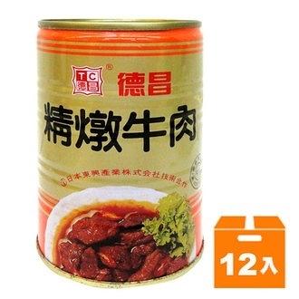 德昌 精燉牛肉 440g (12入)/箱【康鄰超市】