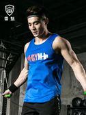 健身背心男速乾寬鬆無袖t恤運動衣服套裝坎肩緊身衣籃球訓練上衣