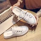 無后跟懶人包頭半拖鞋女夏外穿休閒小白鞋2020年新款網紅半托女鞋  「雙10特惠」