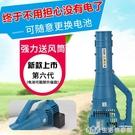 六代風送頭送風槍農用電動噴霧器風送筒吹風噴頭遠程彌霧機包郵 NMS樂事館新品