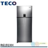 限區配送+基本安裝TECO 東元 610公升 一級能效變頻雙門冰箱 R6191XH