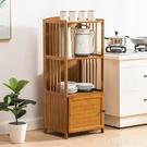 碗櫃 楠竹廚房收納置物架微波爐烤箱落地多層新款帶門實木儲物櫃免打孔 俏girl