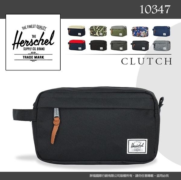 《熊熊先生》Herschel加拿大品牌反車拉鏈 10347輕量休閒旅遊包CHAPTER CARRY-ON 防潑水手提小包