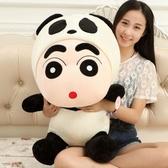可愛蠟筆小新公仔輕鬆熊毛絨玩具熊貓玩偶女生生日禮物