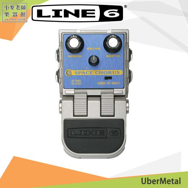 【小麥老師 樂器館】LINE 6 Uber Metal 效果器