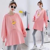 孕婦裝春秋款上衣時尚孕婦t恤短袖2020夏裝純棉寬鬆夏季兩件套裝 小城驛站