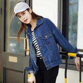 春秋季新款女裝時尚韓版寬鬆牛仔外套女大碼牛仔衣     時尚教主